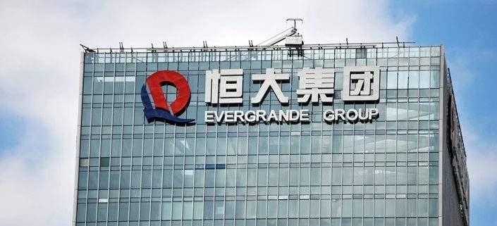 Chinese property developer
